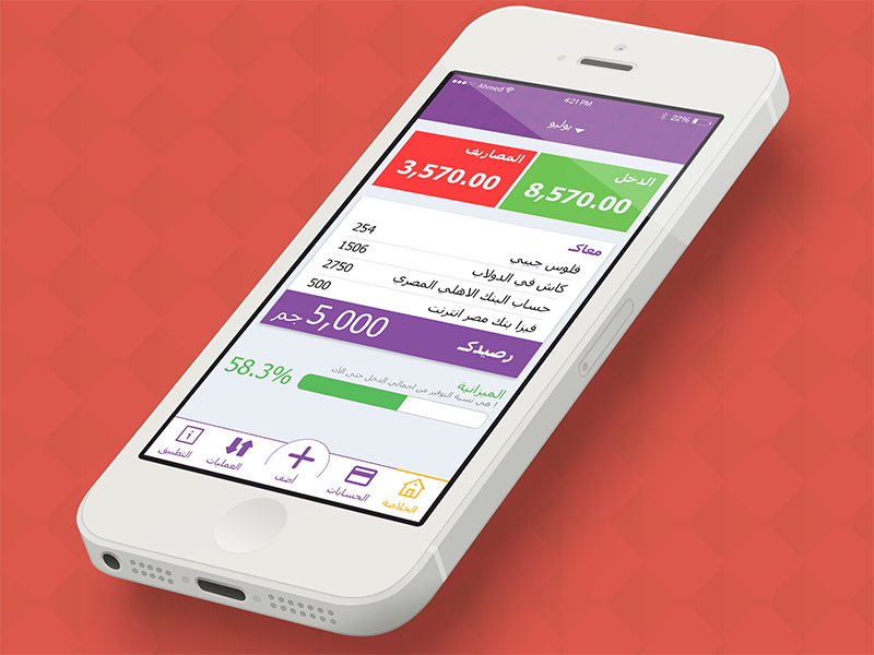 arabic personal money finance manager ui by ahmed faris dribbble