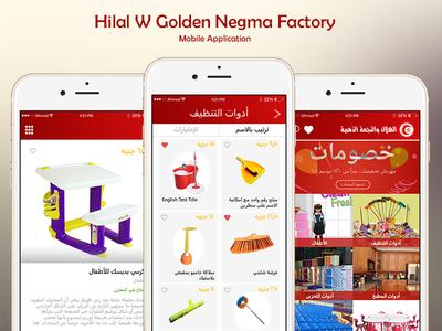 Hilal W Golden Negma Factory Mobile Application shop ecommerce egypt application mobile