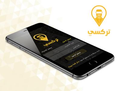 Trucksi Mobile App - Login Screen transportation application mobile ux design ui login