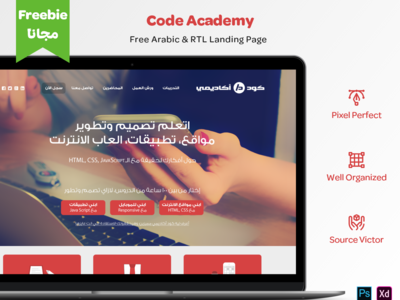 CodeAcademy | Free RTL Arabic Landing Page Design | PSD - XD free psd xd freebie uxdesign homepage landing page website design webdesign ahmed website egypt vector arabic ahmed faris illustrate illustration ux ui design
