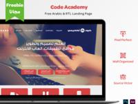 CodeAcademy | Free RTL Arabic Landing Page Design | PSD - XD