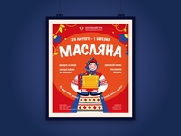 Event Poster for amusement park