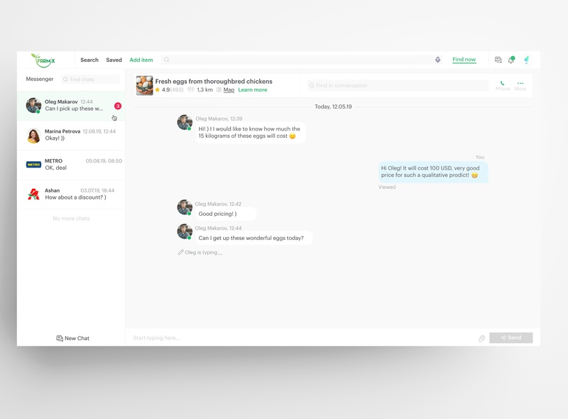 Messenger UI | Smotrow Design e-commerce shop e-commerce app e-commerce e-comerce uidesign ui  ux uiux ui platform design platform dialog chatting chat app chatbot chat message app messaging messenger messages message