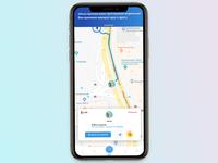 App Navigation - UX/UI