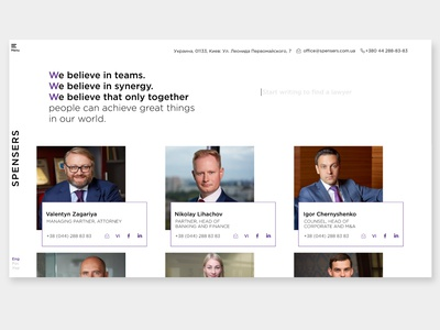 Page with the team - UX/UI