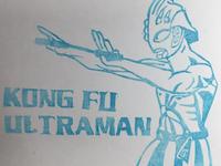 Kong Fu Ultraman
