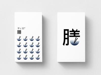 Logo Core Logo Challenge- Shunzen business card
