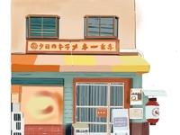 日式街边小店1