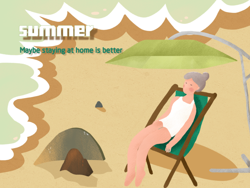 summer-maybe staying at home is better practise design illustration summer