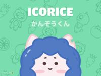 The Licorice logo design illustration emoji character