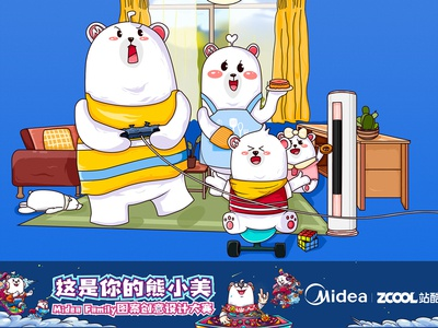 Midea Family Summer leisure time