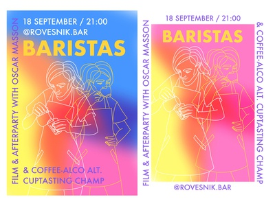 poster for BARISTAS filmshow