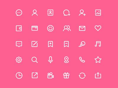 Social Contact Line Icon