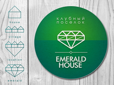 Emerald House village logo