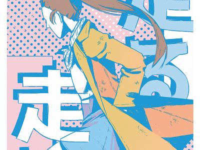 Run detail high contrast comic japanese japan polka dots pink girl pastel colors poster digital art illustration