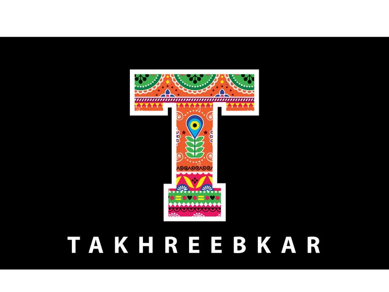 Takhreebkar logo ios flat icon brand app website typography type mobile logo minimal lettering illustrator vector illustration identity fiverr design branding animation