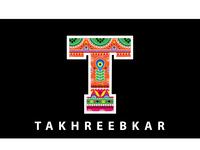 Takhreebkar logo