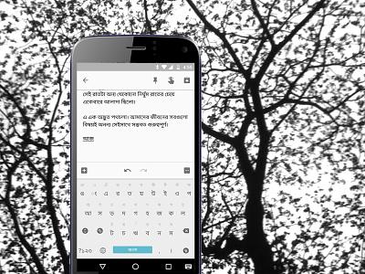 Keyboard in Action app typing bangla keyboard lekhok