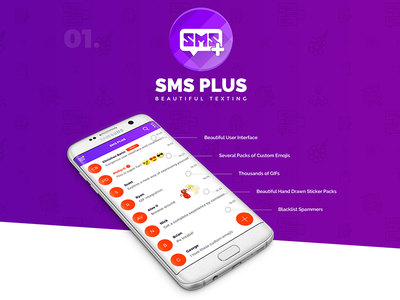 SMS Plus App free get gadget photoshop graphic phone design app sms
