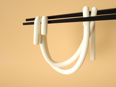 U for udon
