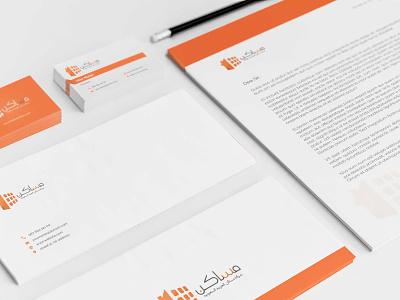 Masakan Identity design business card vector graphic design branding