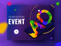 ADS  Illustration