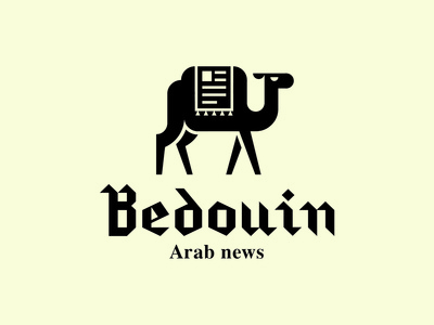 Bedouin Arab News