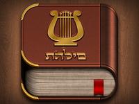 Jewish Book Icon