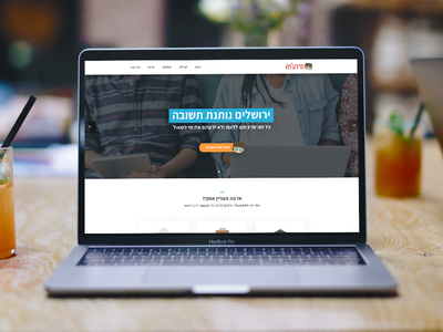 Academic & Youth Counselling in Jerusalem web design academic youth web