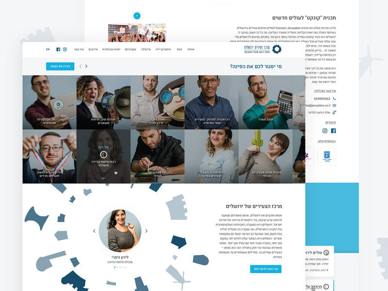 Young Jerusalem Center youth ui desgin jerusalem web web design