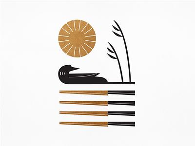 S U M M E R  (3 of 4) nature water black copper bronze sun reeds lake minnesota loon print poster illustration