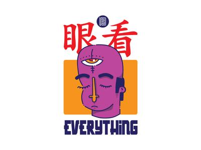 Seeing Everything 2