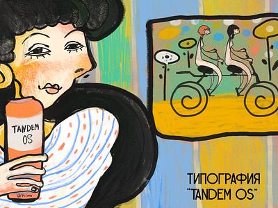 Tandem-OS printing house. art surrealism illustration