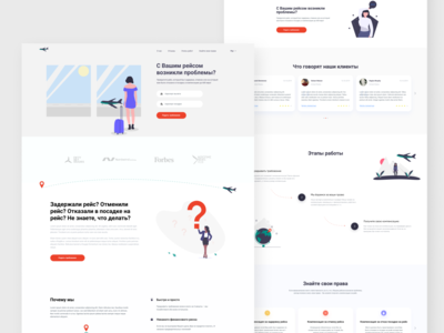 Refund for tickets - Landing page plane minimal clarity illustration figmadesign figma web ui design web design ui design