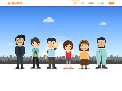 Jiuzufanbao Homepage