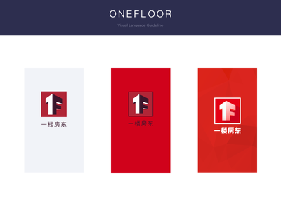 One Floor APP Welcome Page