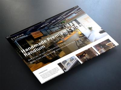 cafe web page