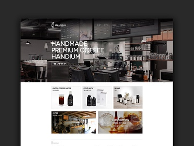 coffee shoping mall site