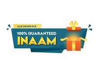 GOBD Inaam Logo