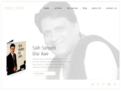 Website for an Author website ui