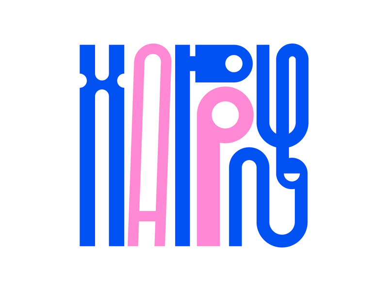 Happy illustration graphic design letters instagram lettering typedesign design faelpt type typography happy