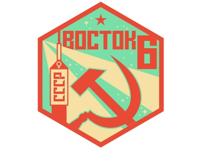 Vostok 6 Mission Patch