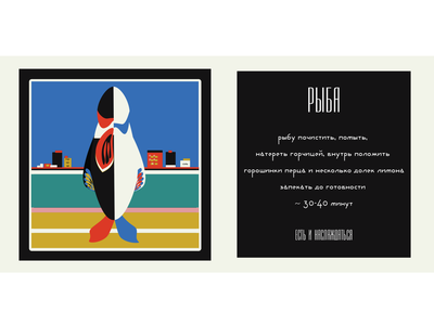 Fish in Malevich style
