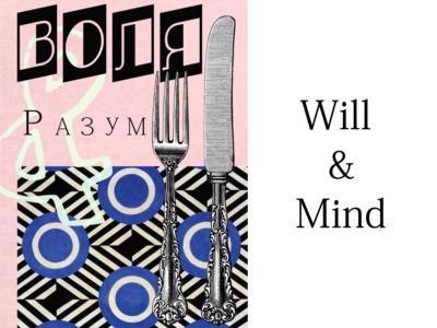 Will & Mind