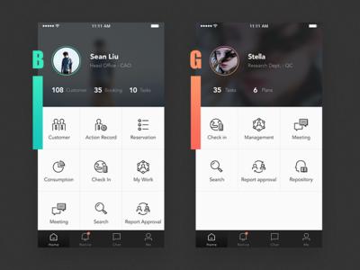 OA app | Home
