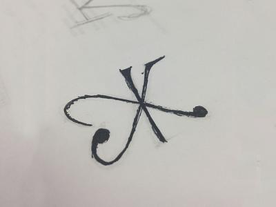 KJ Monogram Wedding Sketch sketch monogram wedding kj jk