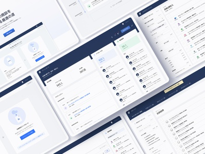 Smart Letter UI app design web design ux ui