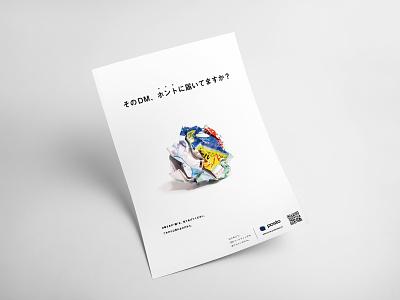 Posto Launch DM photography design dm print