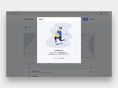 Posto Created Campaign web design illustration ui