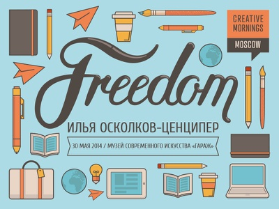 Freedom freedom lettering flat creativemornings coffee pencil pen laptop travel illustration brush icon